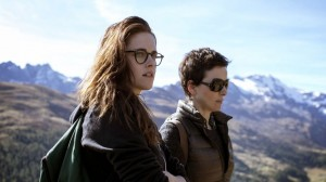 cloud-of-sils-maria6-1024x576