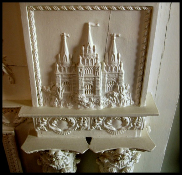 1-Red Room Mantle