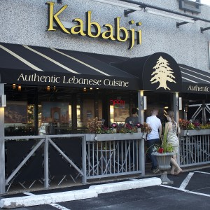 Kababji's Restaurant – Dartmouth, NS