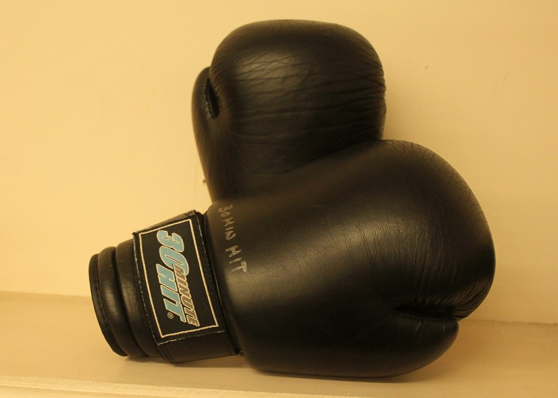 Black Boxing Gloves 30 Minute Hit Workout Gear Image