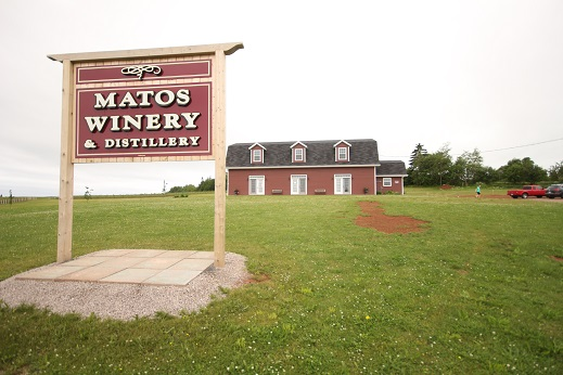 Exterior - Matos Winery